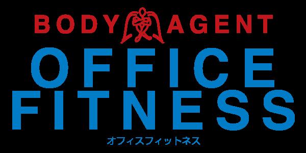 オフィスフィットネス Bodyagent